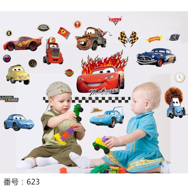 送料無料 cars ディズニー カーズ2 Disney Pixar Cars 2 Alarm ウォールステッカー #623 50 McQueen お得セット Lightning 70cm - 新生活 Clock 壁紙