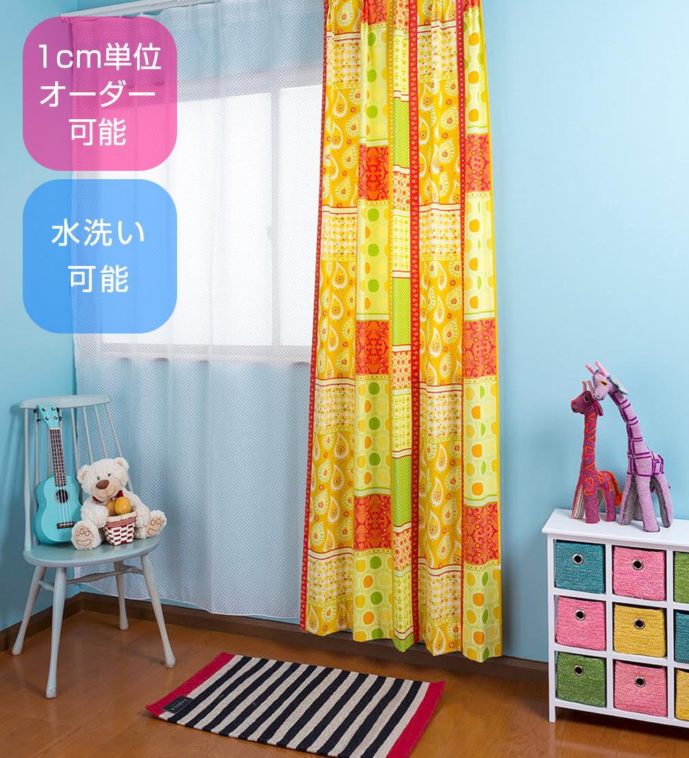 スペイン製 キッズカーテン ドレープ 幅110cm 丈230cm RI425_576|カーテン 子供部屋 キッズ 子ども こども スペイン ヨーロッパ ポップ かわいい おしゃれ