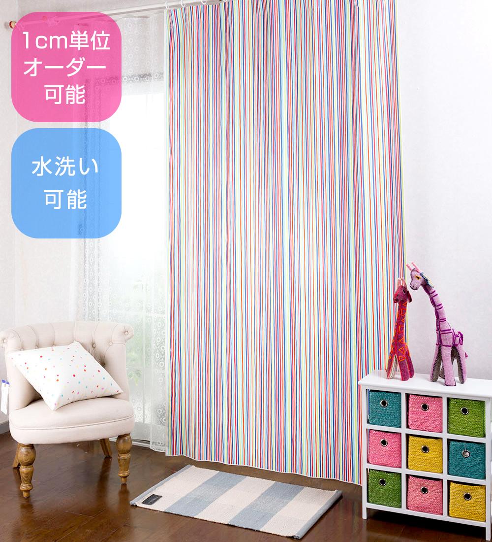 スペイン製 キッズカーテン ドレープ 幅165cm 丈260cm RI495 | カーテン ドレープ 子供部屋 キッズ 子ども こども スペイン ヨーロッパ ポップ かわいい おしゃれ ピンク 女の子 風船 ブルー 青 水色ンク 女の子 風船 ブルー 青 水色