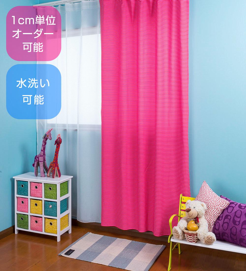 スペイン製 キッズカーテン ドレープ 幅110cm 丈230cm RI510_550|カーテン 子供部屋 キッズ 子ども こども スペイン ヨーロッパ ポップ かわいい おしゃれ