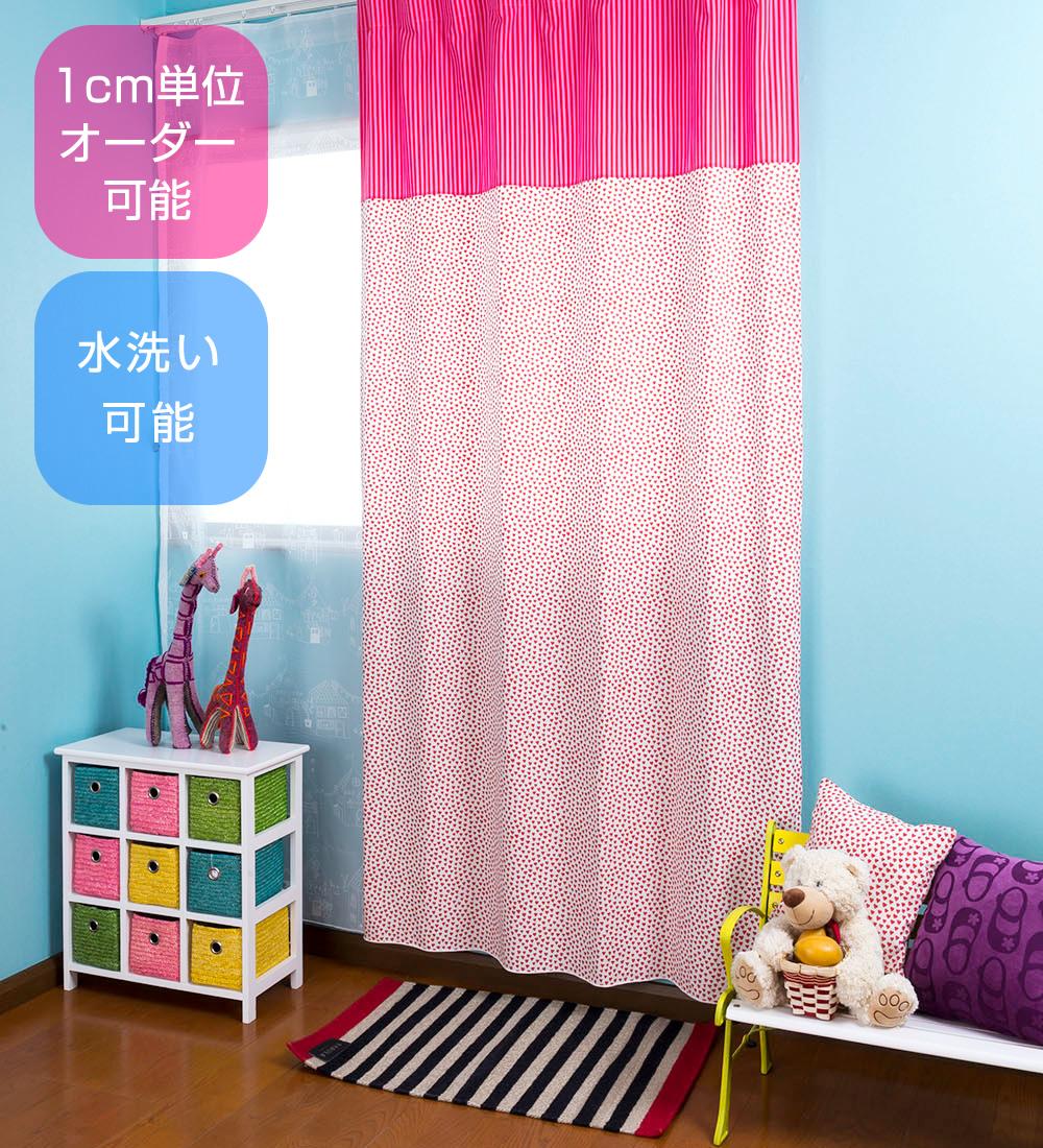 スペイン製 キッズカーテン ドレープ 幅110cm 丈230cm RI572 | カーテン ドレープ 子供部屋 キッズ 子ども こども スペイン ヨーロッパ ポップ かわいい おしゃれ ピンク 女の子 男の子