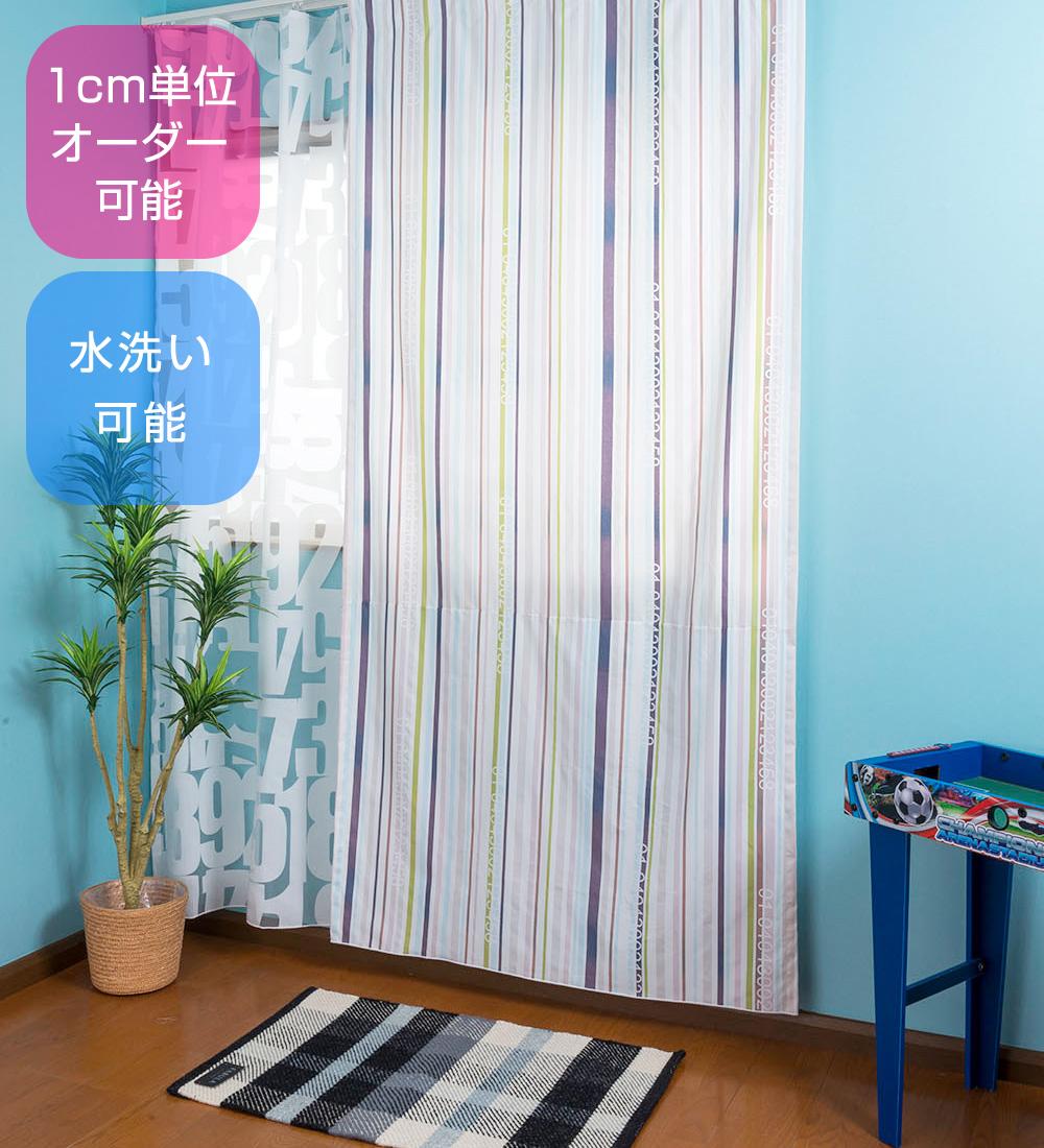 スペイン製 キッズカーテン ドレープ 幅110cm 丈230cm RI615-616|カーテン 子供部屋 キッズ 子ども こども スペイン ヨーロッパ ポップ かわいい おしゃれ