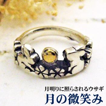 指輪 リング ペア レディース メンズ 兎 うさぎ アクセサリー 送料無料 刻印 ハンドメイド 月の微笑み ウサギと月のシルバーリング