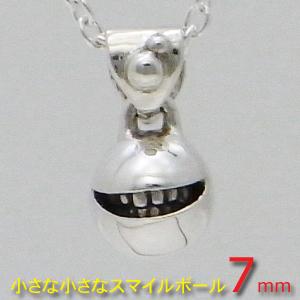 ネックレス ペンダント メンズ レディース スマイル 笑顔 シルバー アクセサリー ハンドメイド smileball nano_P type:normal
