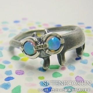猫 ねこ ネコ 指輪 リング レディース 刻印 シルバー アクセサリー 可愛い ハンドメイド 眼鏡 虹眼鏡をかけたステネコくん