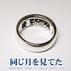 指輪 リング 送料無料 猫 ねこ ネコ ペア レディース 刻印 動物 月 シルバー ジュエリー ハンドメイド 同じ月を見てた