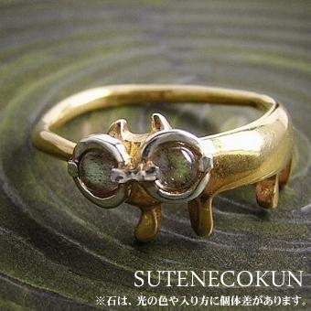 猫 ねこ ネコ 指輪 リング レディース シルバー 金 ゴールド 刻印 アクセサリー 可愛い ハンドメイド 眼鏡 月眼鏡をかけたステネコくん