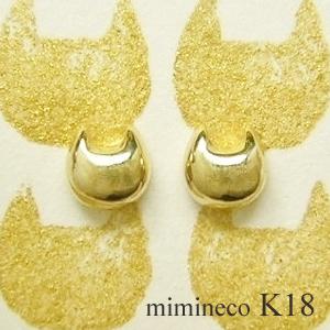 猫 ねこ ネコ ピアス レディース ゴールド 18金 ゴールド アクセサリー 可愛い シンプル 送料無料 ハンドメイド mimineco K18