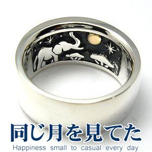 指輪 リング ペア メンズ 刻印 ゾウ 象 動物 月 フリカゾウ シルバー ジュエリー 送料無料 ハンドメイド 同じ月を見てた