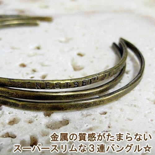 バングル 真鍮 3連バングル メンズ レディース スリム 細い ハンドメイド ブラス beneet bangle #3 brass