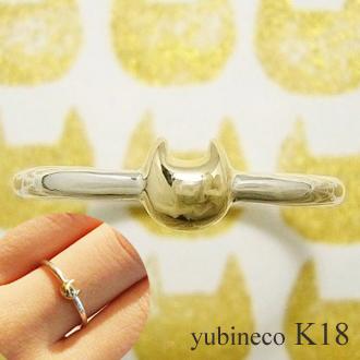 猫 ねこ ネコ 指輪 リング レディース 刻印 ゴールド K18 シルバー アクセサリー 可愛い シンプル ハンドメイド 小さな小さなネコリング yubineco