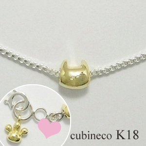 猫 ねこ ネコ ネックレス ペンダント レディース シルバー ゴールド 可愛い シンプル ハンドメイド 小さな小さなネコネックレス cubineco K18