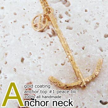 ネックレス ペンダント 錨 アンカー ピースマーク メンズ シルバー ゴールド ハンドメイド anchor top #1 peace gc