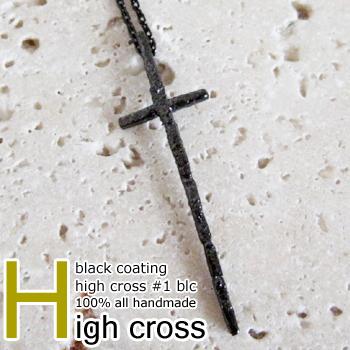 ネックレス ペンダント クロス 十字架 ハイクロス メンズ シルバー ハンドメイド high cross #1 blc