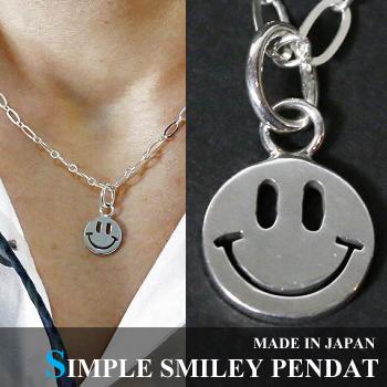 ネックレス ペンダント メンズ レディース スマイル シンプル シルバー 夏 刻印無料 ハンドメイド Simple smiley