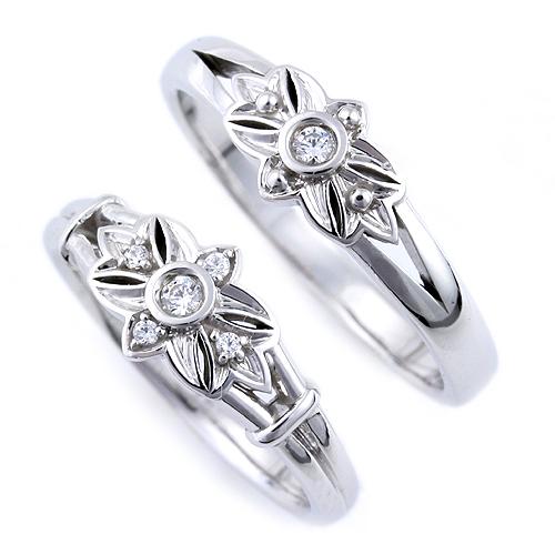 マリッジリング「Floride・フロリーデ」【送料無料】ペア販売  PT950 プラチナリング 結婚指輪
