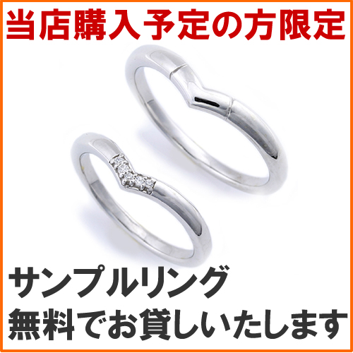 Deecrea: Wedding Ring V Line And Sample Rings Free Rentals