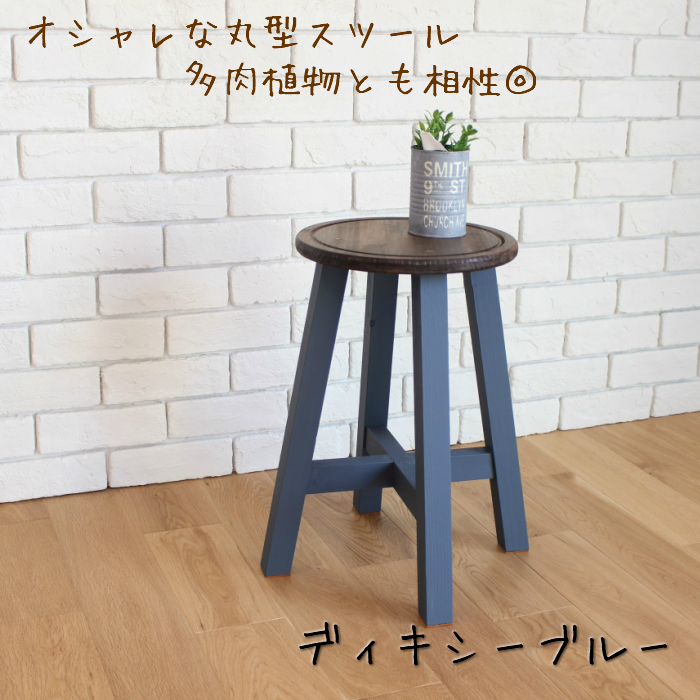Stool tree wooden wooden stool \