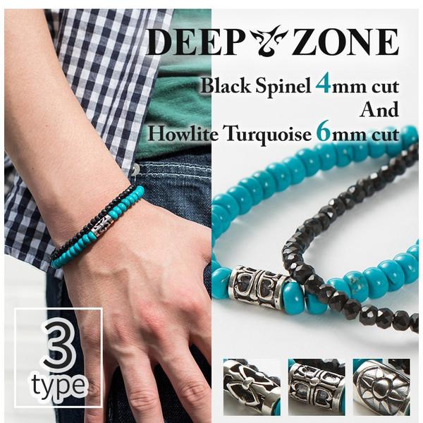 Deep Zone 芸術的 いよいよ人気ブランド 象徴的なシンボルデザインブレスレット ブレスレット メンズ DEEPZONE ブラックスピネル ハウライトターコイズ Silver925 2連 ディスカウント シルバー925トップ