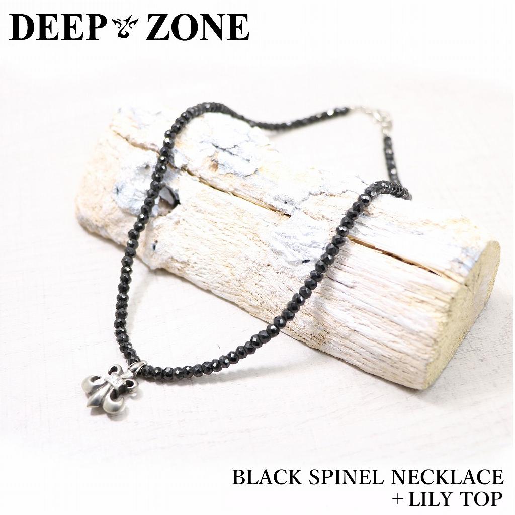 Deep Zone 洗練されたデザインと高いディティール DEEP ZONE ネックレス パワーストーン ブラックスピネル メンズ トップ Lily メーカー公式ショップ 大好評です 送料無料