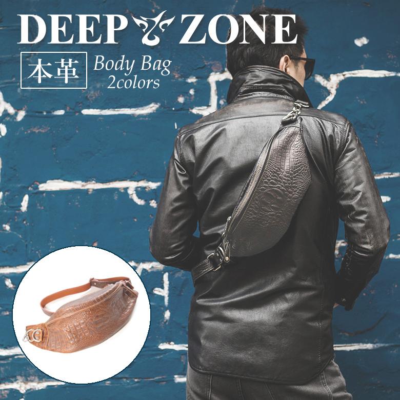 バッグ カバン 鞄 かばん カジュアル 有名な おしゃれ 通勤 通学 本革 メンズ セール価格 ボディバッグ レザー クロコダイル型押し 小型 大容量 ワンショルダー 男性用 送料無料 軽量 ZONE シンプル ボディバック 肩掛け DEEP 革