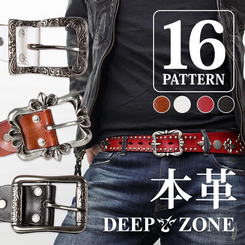重量感のある百合とオーバルデザインのスタッズ Deep zone スタッズベルト 選べる16パターン オーバーのアイテム取扱☆ ベルト メンズ リリィスタッズ 本革 合金 牛革 Zone オイルレザー 海外