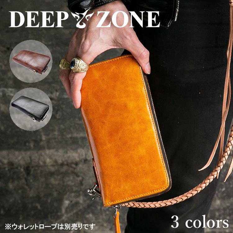 Deep Zone 一流の革職人が作る 本格派の本革長財布 DEEP ZONE 本革 売り出し 牛革 長財布 革財布 プレゼントにも ギフト レザーウォレット 年中無休 ラウンドジップ カジュアル ビジネス メンズ 送料無料 ロングウォレット イタリアンレザー