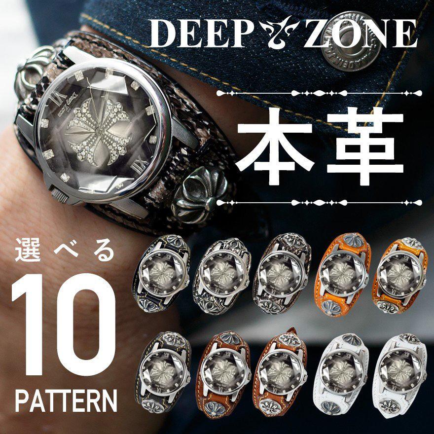 高品質 レザーブレスウォッチ 保証書付き メンズ腕時計 格安店 Deep Zone 腕時計 選べる10パターン メンズ ホワイト カジュアル プレゼント ホワイトメタルコンチョ 公式ショップ ビジネス ジルコニアクロス 牛革 本革 誕生日
