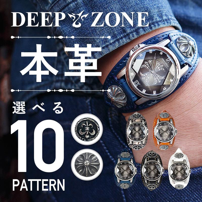 腕時計 ラウンドフェイス タイムセール 有名な 本革 カジュアル おしゃれ DEEP 牛革 ZONE イタリンレザー グラデーションプレート メンズ腕時計