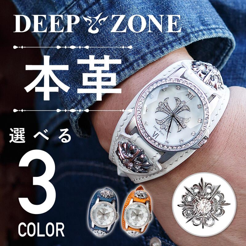 腕時計 ラウンドフェイ 星コンチョ カジュアル 今だけ限定15%OFFクーポン発行中 おしゃれ メンズ 本革 文字盤 カジュアル腕時計 シェル クロス 安い イタリンレザー ベルト