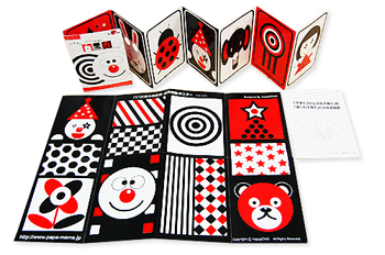 Papa Deez's Black, White, and Red Book for Baby