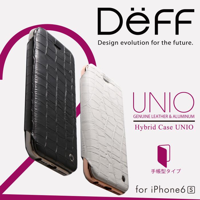 iPhone6,iPhone6s用HYBRIDケース「UNIO」本革とアルミを使った保護力の高いケースHybrid Case UNIO Sheepskin & Cowskin for iPhone6s