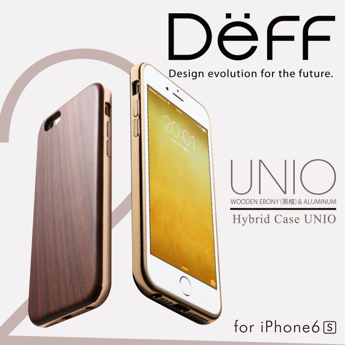 Deff ティーフ iPhone6 iPhone6s 用 アルミ と 天然木 ( 黒檀 ) を使った 耐衝撃 HYBRID ケース 「UNIO」バンパーケース スマホ ケース アルミバンパー 【送料無料】