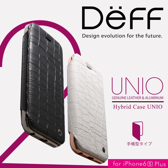 Deff ティーフ iPhone6 Plus iPhone6s Plus 用 手帳型 本革 ケース クロコダイル 柄 HYBRID ケース 「UNIO」バンパーケース スマホ ケース アルミバンパー 【送料無料】