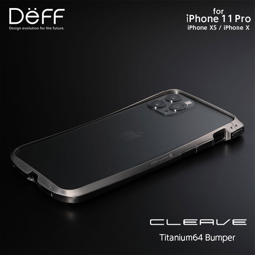 IPhone 11 Pro チタンバンパー CLEAVE(クリーブ)CLEAVE Titanium64 Bumper for iPhone 11 Pro ワイヤレス充電対応