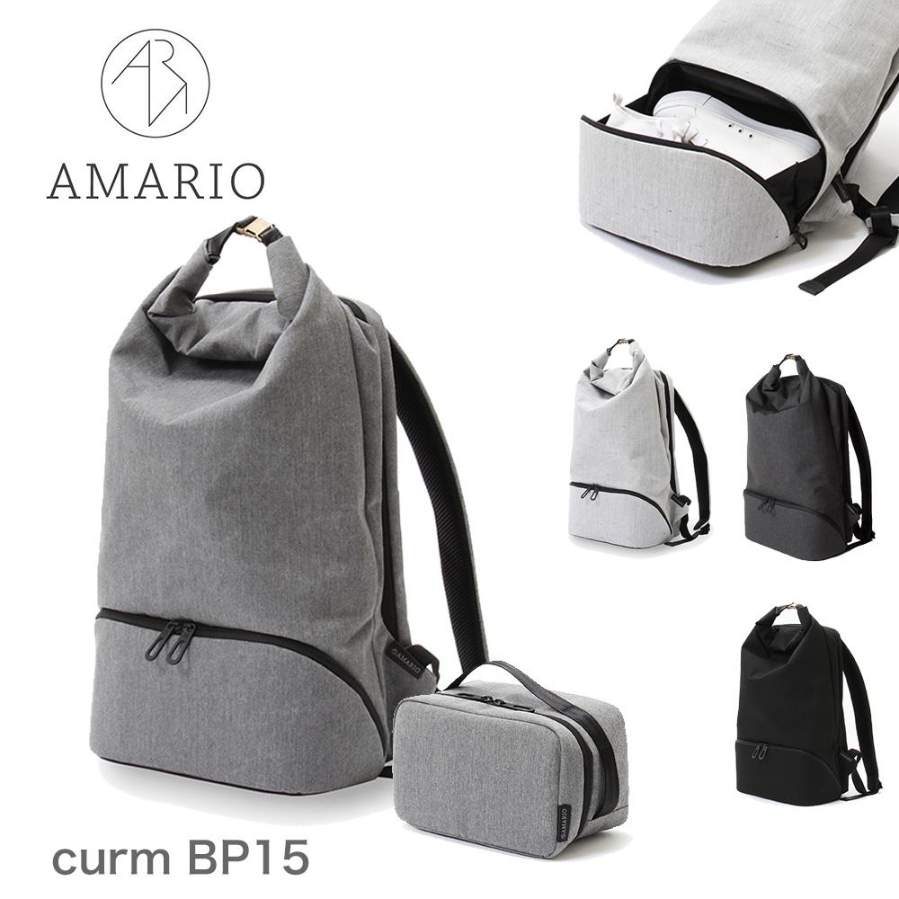 バックパック サブポーチ付き「crum BP15」 AMARIO【送料無料/メール便不可】