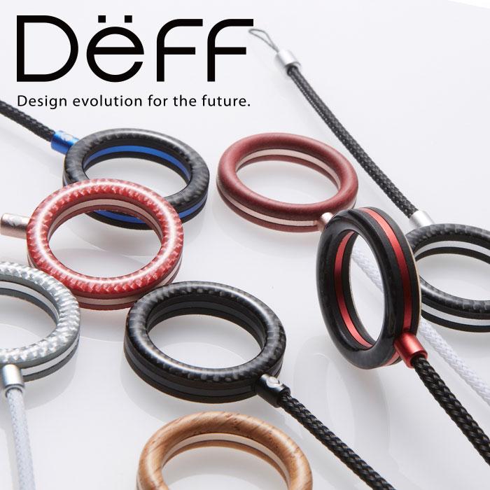 フィンガーリングストラップ DFR-04 最新号掲載アイテム Finger 特価キャンペーン Ring Combination Strap Aluminum