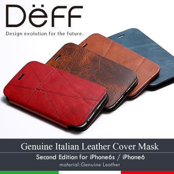 【Deff直営ストア】iPhone6s,iPhone6用 本革イタリアンレザーケースGENUINE ITALIAN LEATHER COVER MASK for iPhone 6s / iPhone6【数量限定】