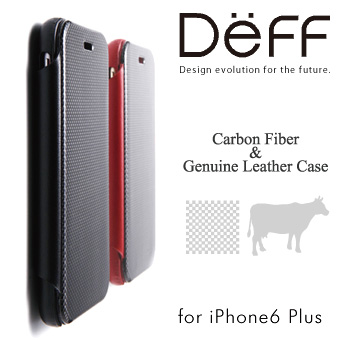 【Deff直営ストア】本革とカーボンを合わせてケースCarbon Fiber & Genuine Leather Case for iPhone 6s Plus,iPhone 6 Plus(セット用)【送料無料】