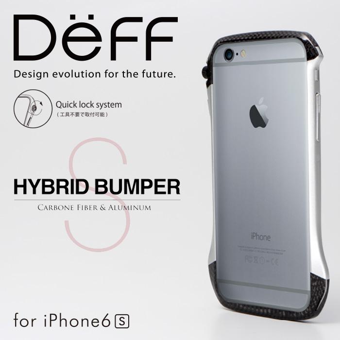 Deff ディーフ iPhone6 6s 用 アルミバンパー CLEAVE Hybrid Bumper カーボン と アルミ を使った高級 仕様