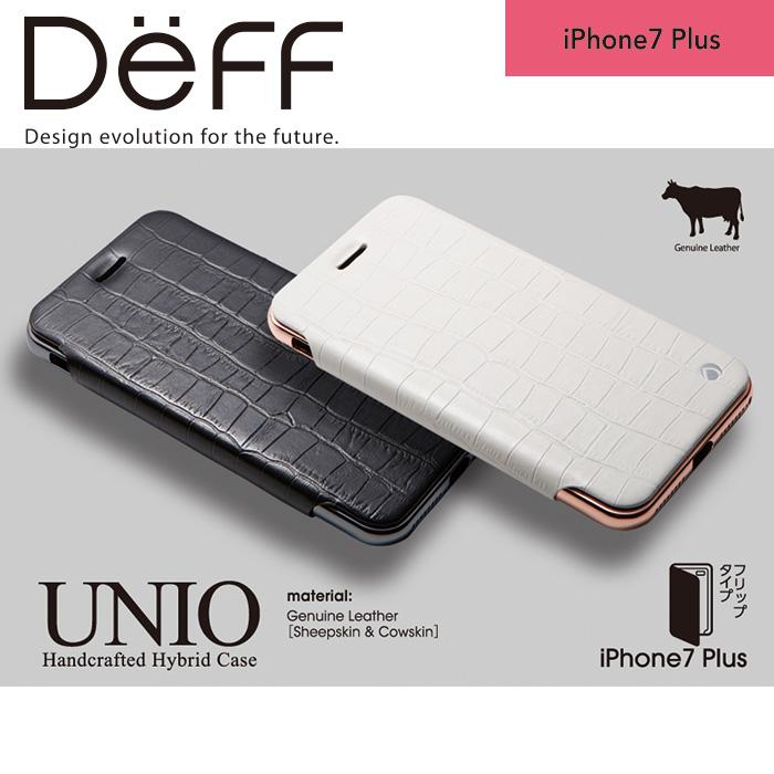 iPhone7 Plus 用 本革 と アルミ を使った 耐衝撃 HYBRID ケース 「UNIO」バンパーケース  手帳型 スマホ ケース アルミバンパー 【送料無料】