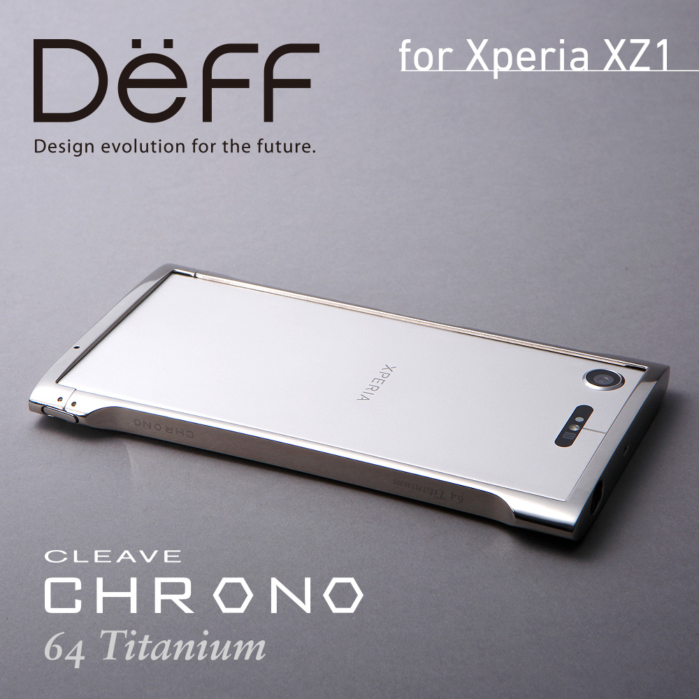 Xperia XZ1 チタンバンパー ケース CLEAVE Titanium Bumper Chrono Premium Edition for Xperia XZ1 ニューコンセプト【送料無料】