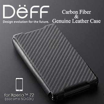 【Deff直営ストア】【送料無料】GENUINE LEATHER & CARBON FIBER CASE for Xperia Z2本皮とカーボンファイバーを組み合わせた手帳型ケース