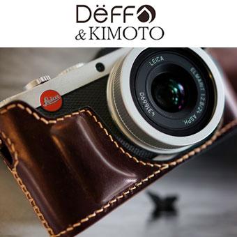 【Deff直営ストア】Leica X-2用カメラケース「Bride」Halfcase for Leica X-2