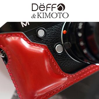 【Deff直営ストア】Leica M用カメラケース「Noble」Halfcase for Leica M