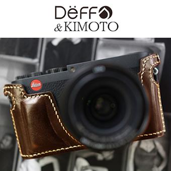 【Deff直営ストア】Leica X Vario用カメラケース「Bride」Halfcase for Leica X Vario
