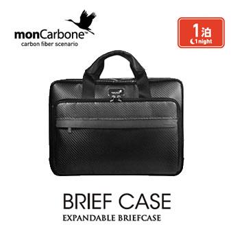 【Deff直営ストア】「Expandable Briefcase」納期:お届けまで約2週間~3週間