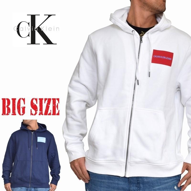 CK カルバンクラインジーンズ Calvin Klein Jeans パーカー ボックスロゴ フルジップ スウエット 裏起毛 ネイビー 白 ホワイト XL XXL 大きいサイズ メンズ あす楽