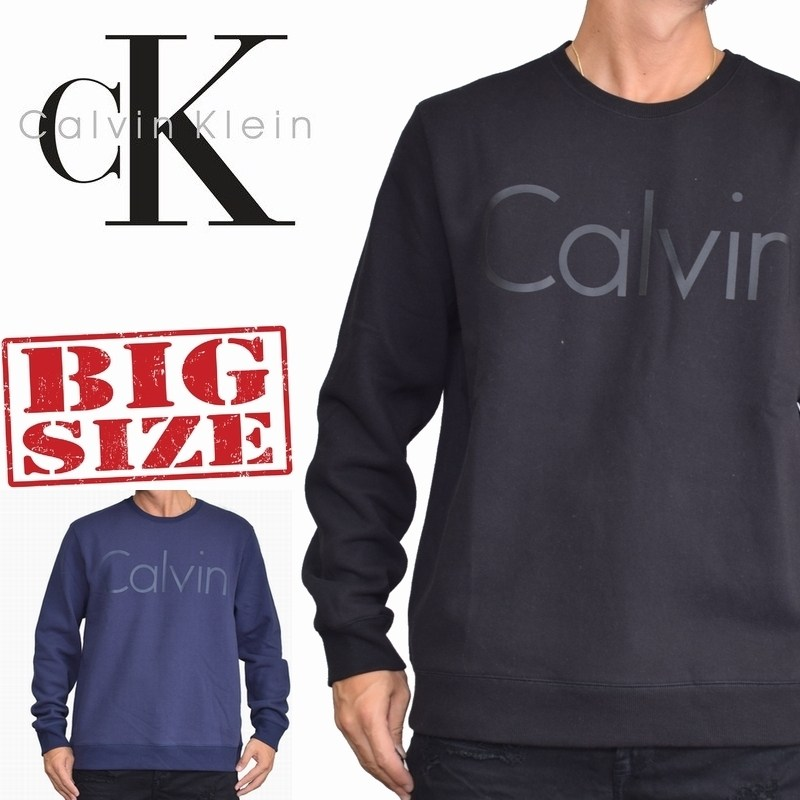 大きいサイズ メンズ CK カルバンクライン Calvin Klein ロゴ スウエットシャツ トレーナー 裏起毛 XL XXL