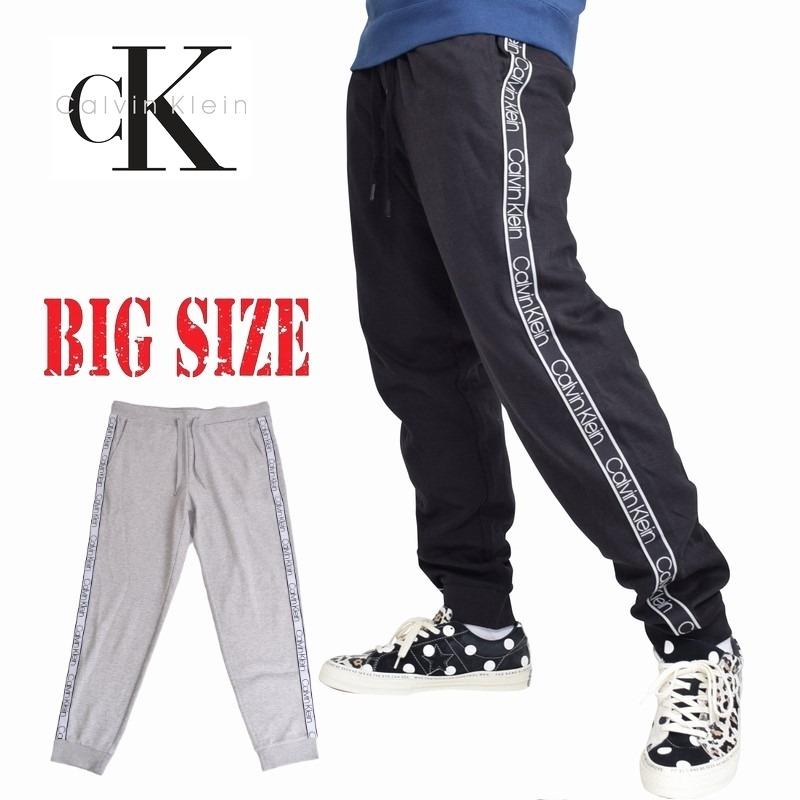 CK カルバンクライン スウェットパンツ サイドテープライン 黒 グレー XL 大きいサイズ メンズ あす楽